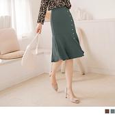 造型排釦下襬荷葉開衩魚尾中裙 OrangeBear《CA2448》