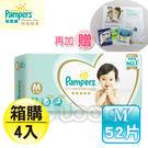 幫寶適 Pampers 一級幫 紙尿褲/尿片/黏貼型尿布 M 52片x4包 ★再送活菌體驗包