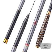 【買一送一】釣魚竿碳素超輕超硬 5.4 米長節手竿臺釣釣魚竿【小檸檬3C】