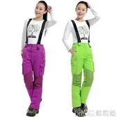冬季戶外滑雪褲女士單板雙板背帶滑雪褲加厚款防風防水保暖【歌莉婭】