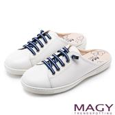 MAGY 樂活休閒 真皮雙色鬆緊帶後空休閒鞋-白色