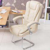 布藝皮質電腦椅家用辦公椅老板椅按摩麻將椅弓形椅職員會議椅WY 萬聖節禮物