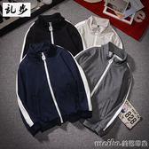 秋冬新款潮流拉鏈加絨衛衣男士學生休閒韓版套頭立領運動開衫外套 美芭