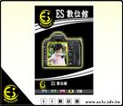 ES數位 Casio ZR1000 ZR1200 FZ35 S770 Z75 Z9 Z400 Z90 Ricoh GRD VI GRD4 專用 靜電吸附 螢幕保護貼