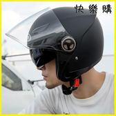 安全帽-摩托車安全帽士半覆式機車安全帽雙鏡片機車半安全帽