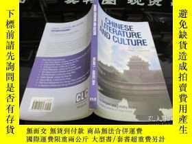 二手書博民逛書店CHINESE罕見LITERATURE AND CULTURE Volume1-August,2014 中國文學和