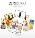 OPPO R17 手機殼 小清新 趣味 ...