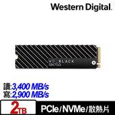 WD 黑標 BLACK SN750 2TB 3D NAND M.2 PCI-E SSD 固態硬碟 (配備EKWB散熱片) WDS200T3XHC