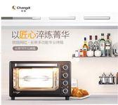 烤箱 TRTF32烤箱家用烘焙多功能全自動大容量 32升小蛋糕電烤箱220V JD 限時搶購