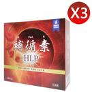 昶竑HLP補循素-蚓激酶紅蚯蚓酵素三盒組