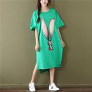 正韓大尺碼寬鬆短袖睡衣胖mm200斤女夏季薄款加肥加大時尚棉質睡裙