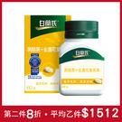 白蘭氏 黑醋栗葉黃素 60錠 /盒 -專...