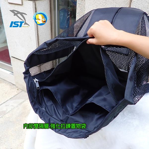 [ 台灣製 IST ] 多功能 超大容量 網袋背包, 游泳 浮潛 潛水 裝備網袋 MBG35;蝴蝶魚戶外