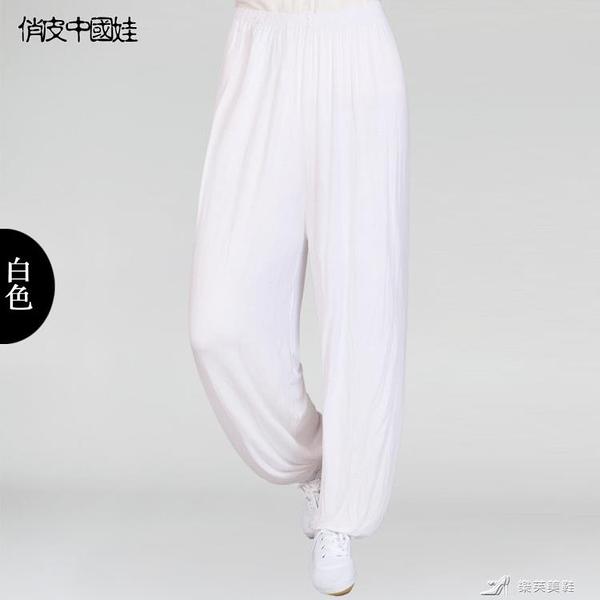 太極褲太極服褲莫代爾竹纖維練功武術男女青少中老年中國風燈籠大碼夏季樂芙美鞋