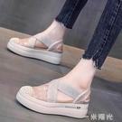 2020新款小白鞋夏季透氣百搭時尚休閒爆款漁夫鞋子女ins厚底女鞋  一米陽光