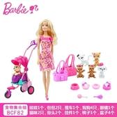 芭比娃娃玩具套裝大禮盒芭比女孩之寵物集合組 女孩禮物BCF82-快速出貨