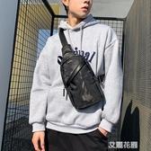 迷彩新款胸包男士包包單肩斜挎包男韓版潮學生帆布休閒胸前小背包『艾麗花園』