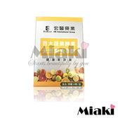 宏醫 百大蔬果酵素天然素食B群(30顆/盒) *Miaki*