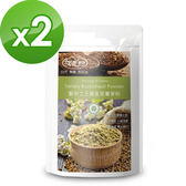 【樸優樂活】穀中之王黃金苦蕎麥粉(500g/包)x2件組