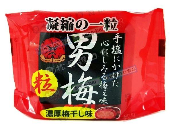 《松貝》諾貝爾男梅糖粒罐14g【45180323】cc81