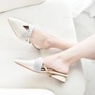 快速出貨 小香風尖頭時尚半拖鞋女 夏季 穆勒鞋網紅百搭中跟涼拖外穿