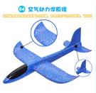 投擲滑翔機手拋泡沫飛機手擲航模兒童玩具戶外親子超輕模型升級版