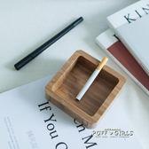 煙灰缸 創意日式潮流個性時尚 客廳辦公室實木家用煙缸