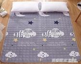 全棉床墊床褥褥子墊子保護墊軟墊墊被雙人家用防滑夏季夏天ATF  英賽爾