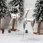 聖誕節鐵藝鹿聖誕商店櫥窗大型造型美發布置擺件場景裝飾品禮品 Korea時尚記