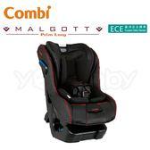 康貝 Combi New Prim Long EG 嬰幼兒汽車安全座椅/懷抱型汽座 -羅馬黑