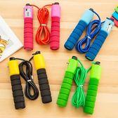 跳繩 小學生計數寶寶兒童體育 初學可調節跳繩三歲單人男女孩幼兒園跳 伊蘿鞋包