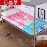 加厚上下鋪榻榻米學生宿舍床墊0.9米單人床褥子1.2m海綿墊被1.5m 晴川生活館 NMS