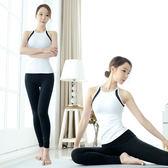 運動套裝 2018韓版春夏新款瑜伽服套裝瑜珈健身舞蹈時尚跳操