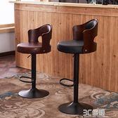 吧臺椅實木家用現代簡約靠背北歐升降旋轉高腳凳吧凳收銀酒吧椅子HM 3C優購