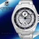 CITIZEN日本星辰Eco-Drive METAL光動計時腕錶-白/ 46mm BU3000-55A公司貨/ 金城武