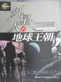 【書寶二手書T9/科學_JIE】外星人的地球王朝_原價199_S.R.Conklin/著 , 黃語忻