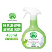 幸福小象 天然酵素浴室清潔劑 400ml 柚子香/薄荷 兩款可選【小紅帽美妝】
