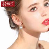 戴拉 時尚貝殼貝珍珠氣質耳環女 正韓版個性百搭2018簡約耳墜耳飾
