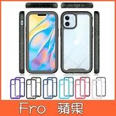 i12 pro max iphone 12 pro i12 mini 蘋果 星空三防摔殼 帶點 手機殼 全包邊 防摔 保護殼