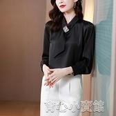 襯衫 真絲襯衫女長袖2021春季新款上衣百搭韓版修身洋氣緞面襯衣 16育心