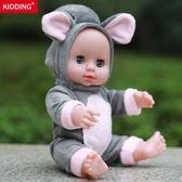 發聲仿真嬰兒娃娃洗澡洋娃娃全身軟膠寶寶早教兒童女孩玩具娃娃   蜜拉貝爾