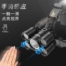 LED頭燈強光充電感應遠射頭戴式手電超亮防潑水夜釣捕魚氙氣燈礦燈