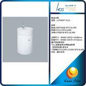 HCG 和成 臉盆浴櫃LCP4007-3111