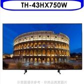 Panasonic國際牌【TH-43HX750W】43吋4K聯網電視 優質家電