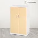 【米朵Miduo】2.1尺塑鋼兩門鞋櫃 ...