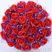 手棒花 千羽帆仿真36頭仙桃玫瑰手捧花 絹花婚慶新娘手捧花卉玫瑰假花 至簡元素