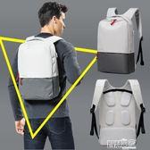 電腦包後背 色雙肩包防水背包男女14-15.6寸電腦充電大高中學生書包【全館九折】