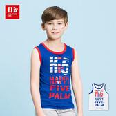 JJLKIDS 男童 Hi5動感吸排運動背心(2色)