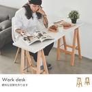 書桌 辦公桌 餐桌椅【X0013】無印風A型萬用工作桌 MIT台灣製  完美主義