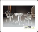 {{ 海中天休閒傢俱廣場 }} G-42 摩登時尚 房間椅系列 904-4A 白色休閒組椅組